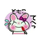 ちょ~便利![ともこ]のスタンプ!(個別スタンプ:24)