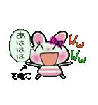 ちょ~便利![ともこ]のスタンプ!(個別スタンプ:27)