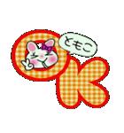 ちょ~便利![ともこ]のスタンプ!(個別スタンプ:29)