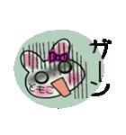 ちょ~便利![ともこ]のスタンプ!(個別スタンプ:31)