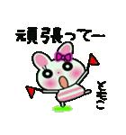 ちょ~便利![ともこ]のスタンプ!(個別スタンプ:33)