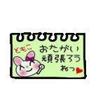 ちょ~便利![ともこ]のスタンプ!(個別スタンプ:35)