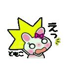 ちょ~便利![ともこ]のスタンプ!(個別スタンプ:36)