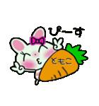ちょ~便利![ともこ]のスタンプ!(個別スタンプ:38)