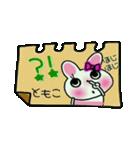 ちょ~便利![ともこ]のスタンプ!(個別スタンプ:39)