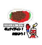 ケバブイェニチェリ・ヤタガンクルムズ(個別スタンプ:02)