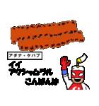 ケバブイェニチェリ・ヤタガンクルムズ(個別スタンプ:03)