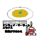 ケバブイェニチェリ・ヤタガンクルムズ(個別スタンプ:08)