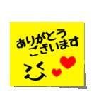 ふせんメッセージ(個別スタンプ:01)