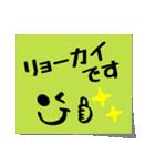 ふせんメッセージ(個別スタンプ:02)