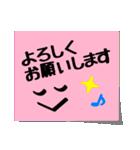 ふせんメッセージ(個別スタンプ:04)