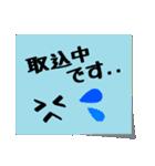ふせんメッセージ(個別スタンプ:06)