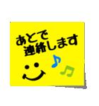 ふせんメッセージ(個別スタンプ:07)