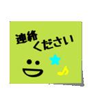 ふせんメッセージ(個別スタンプ:08)