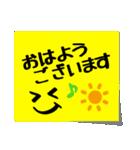 ふせんメッセージ(個別スタンプ:09)