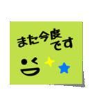 ふせんメッセージ(個別スタンプ:36)