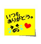 ふせんメッセージ(個別スタンプ:40)