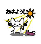 ほしねこさん(個別スタンプ:02)