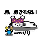 ほしねこさん(個別スタンプ:03)