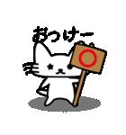 ほしねこさん(個別スタンプ:05)