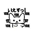 ほしねこさん(個別スタンプ:07)