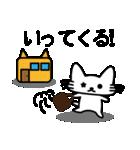 ほしねこさん(個別スタンプ:09)