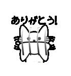 ほしねこさん(個別スタンプ:38)