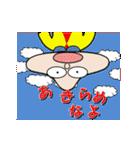 たこらどん7(個別スタンプ:19)