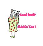 俺やで!ゆかいな白柴わんこ6(ガーリー編)