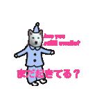 俺やで!ゆかいな白柴わんこ6(ガーリー編)(個別スタンプ:18)