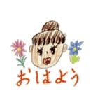かっかちゃんのおえかきスタンプ(個別スタンプ:01)