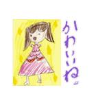 かっかちゃんのおえかきスタンプ(個別スタンプ:04)