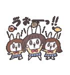 ショートヘア女子うさぎ(個別スタンプ:09)