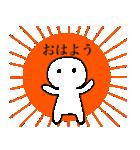 主婦が作ったデカ文字透明人間くん3(個別スタンプ:01)