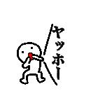 主婦が作ったデカ文字透明人間くん3(個別スタンプ:03)
