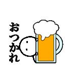 主婦が作ったデカ文字透明人間くん3(個別スタンプ:07)