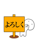 主婦が作ったデカ文字透明人間くん3(個別スタンプ:08)