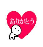 主婦が作ったデカ文字透明人間くん3(個別スタンプ:09)