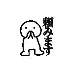 主婦が作ったデカ文字透明人間くん3(個別スタンプ:10)