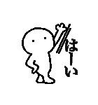 主婦が作ったデカ文字透明人間くん3(個別スタンプ:11)