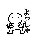 主婦が作ったデカ文字透明人間くん3(個別スタンプ:12)