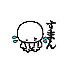 主婦が作ったデカ文字透明人間くん3(個別スタンプ:13)