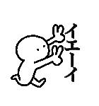 主婦が作ったデカ文字透明人間くん3(個別スタンプ:15)