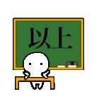 主婦が作ったデカ文字透明人間くん3(個別スタンプ:19)