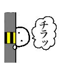 主婦が作ったデカ文字透明人間くん3(個別スタンプ:21)