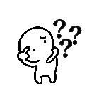 主婦が作ったデカ文字透明人間くん3(個別スタンプ:23)