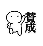主婦が作ったデカ文字透明人間くん3(個別スタンプ:28)