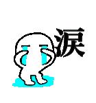 主婦が作ったデカ文字透明人間くん3(個別スタンプ:30)