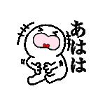 主婦が作ったデカ文字透明人間くん3(個別スタンプ:31)