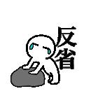 主婦が作ったデカ文字透明人間くん3(個別スタンプ:33)